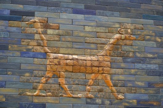 a Babylonian wall, no idea what kind of animal this is meant to be