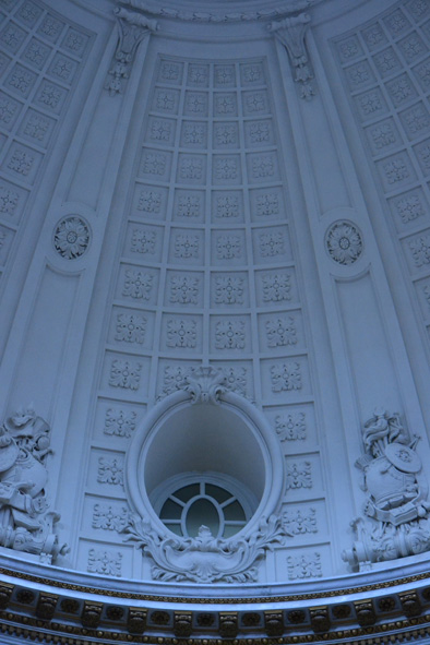 looking up at the small dome